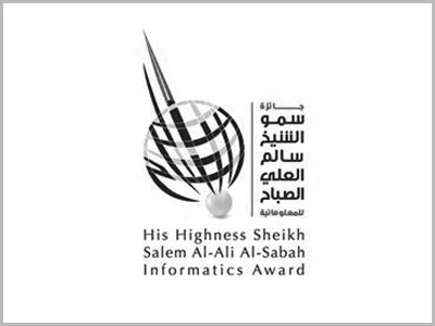 Salem Al-Ali Award - smart2group